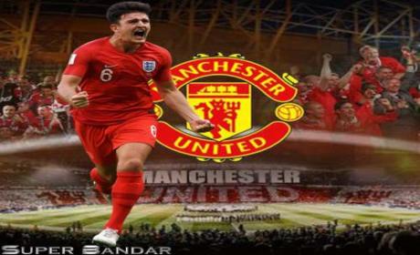 Harry Maguire Di Panggilan Oleh Manchester United